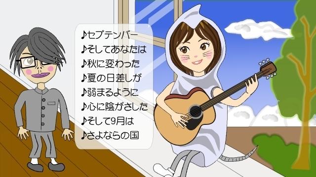 siro-nezuko4.jpg